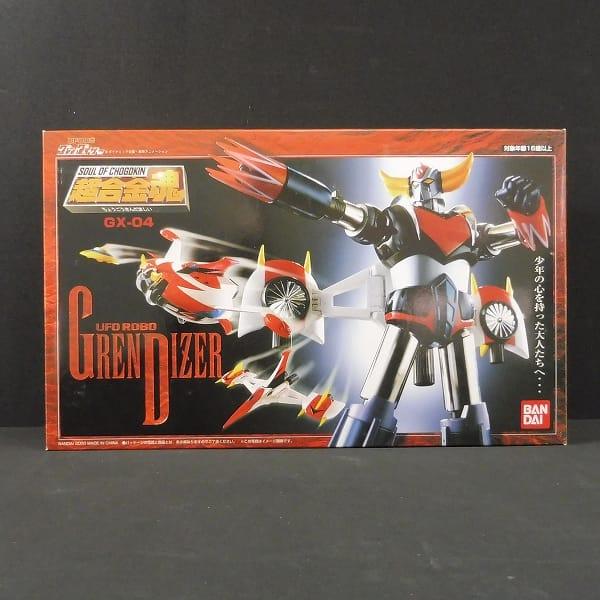バンダイ 超合金魂 GX-04 UFOロボ グレンダイザー