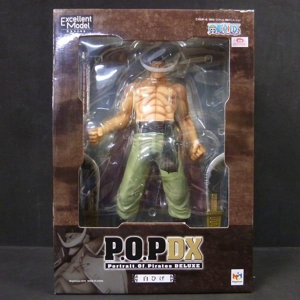POP DX ワンピース 白ひげ エクセレントモデルシリーズ