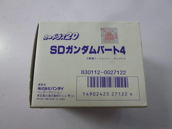コンプ SDガンダム カードダス 第4弾 ボックス 箱