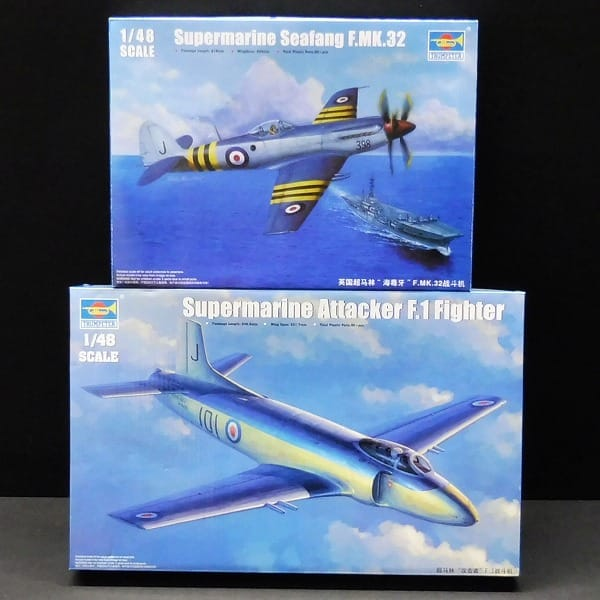 TRUMPETER 1/48 Supermarine Seafang , Attacker F.1