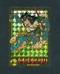 ドラゴンボール カードダス ビジュアルアドベンチャー 35