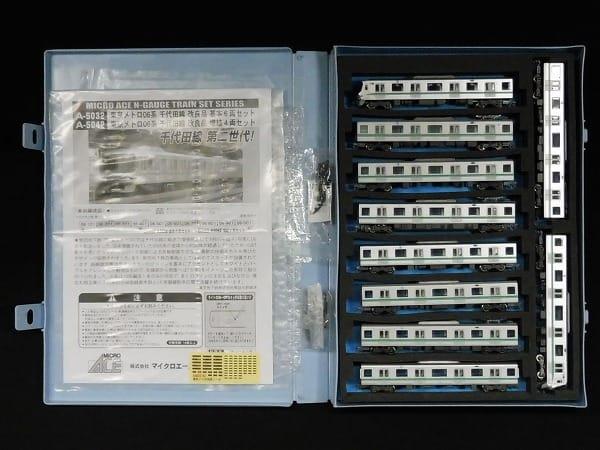 MICRO ACE 東京メトロ06系 千代田線 改良品 6両 + 4両