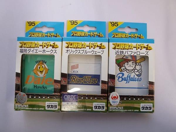 タカラ プロ野球カードゲーム 95年 ダイエー オリ 近鉄