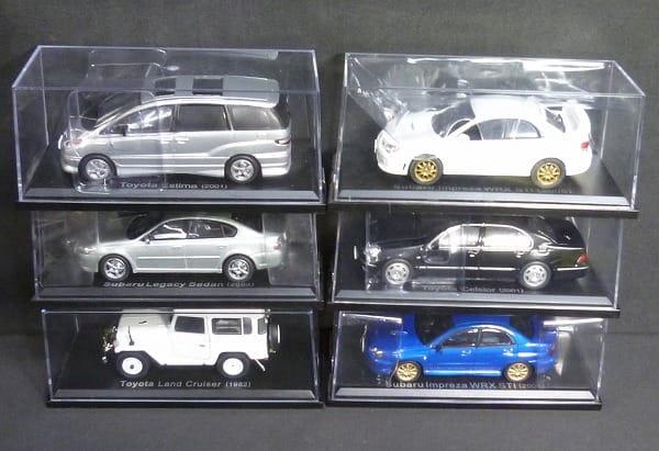 アシェット 国産名車コレクション トヨタ エスティマ 他