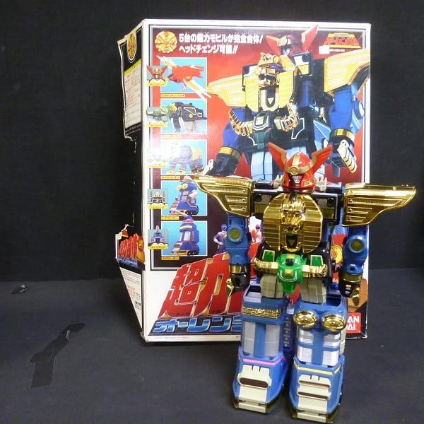 超合金 超力合体 DXオーレンジャーロボ /超力戦隊