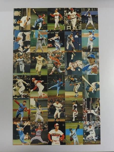 カルビー プロ野球チップスカード 1989年 No.2~46