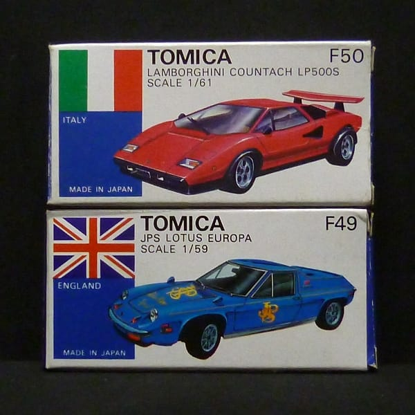トミカ 青箱 カウンタック ロータスヨーロッパ 日本製