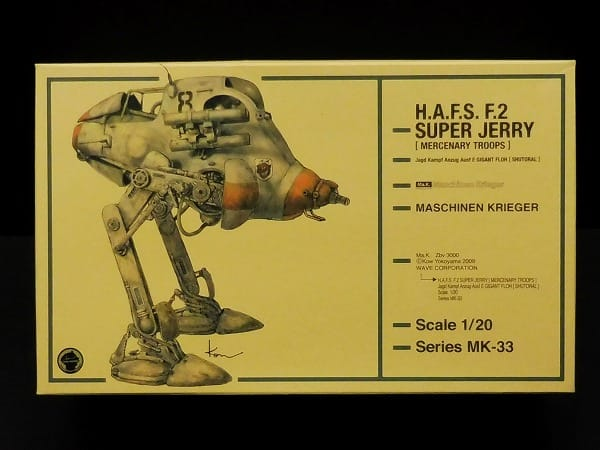 wave Ma.K 1/20 H.A.F.S. F.2 スーパージェリー