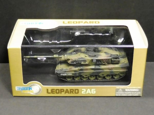 DRAGON ドラゴンアーマー 1/72 レオパルト 2A6 LEOPARD