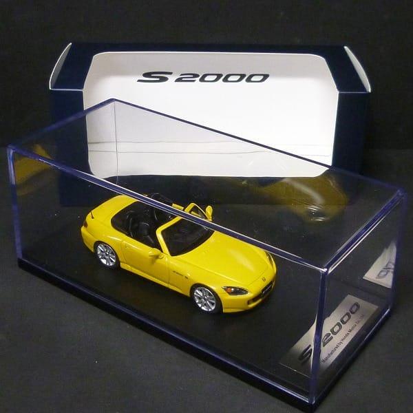 ポストホビー 1/43 ホンダ S 2000 イエロー ミニカー