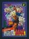 ドラゴンボールジャンボカードダス スーパーバトル 11