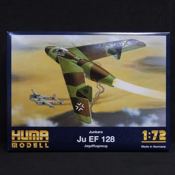 Huma modell 1/72 ユンカース Ju EF 128