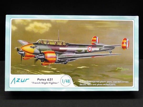 アズール Azur 1/48 Potez ポテ 631 仏 夜間戦闘機 未組