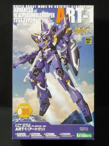 コトブキヤ 1/144 ART-1 / スーパーロボット大戦OG 未組