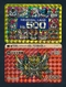 SDガンダム カードダス 500 メモリアルカード 千生大将軍 計2枚