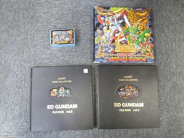 SDガンダム カードダス ボックス スペシャル ファイル