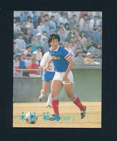 カルビー サッカー カード 1988年 レア 木村和司 当時物