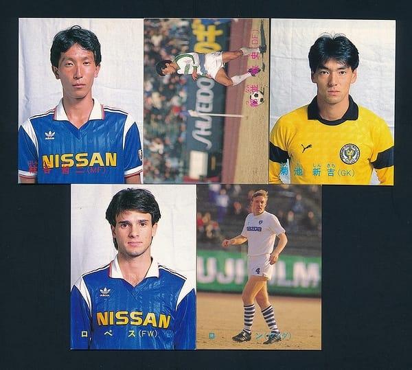 カルビー サッカーカード 1988年 柱谷 都並 菊池他 5枚