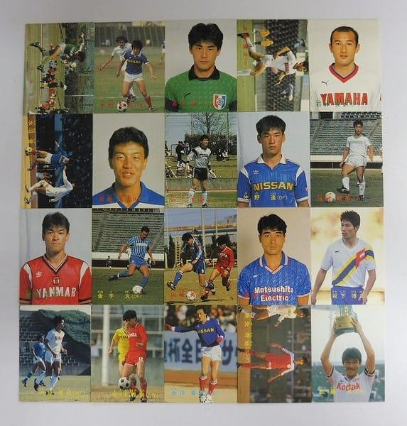 カルビー サッカーカード 1988年 ラモス 木村 水沼 20枚