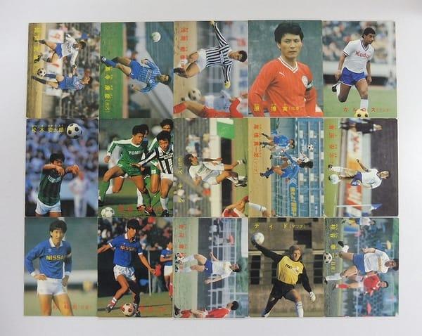 カルビー サッカーカード 1987年 岡田 松木 武田 15枚