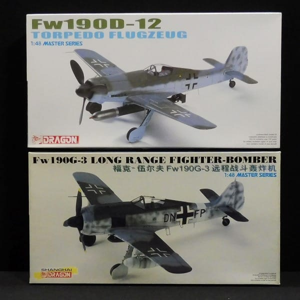 DRAGON 1/48 フォッケウルフ Fw190 D-12 G-3 戦闘爆撃機