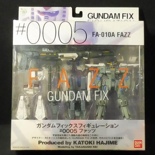 GFF #0005 FA-010A FAZZ ファッツ / センチネル