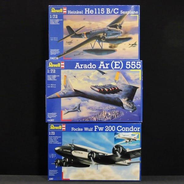 レベル 1/72 He115 B/C アラド Ar E 555 Fw200 コンドル