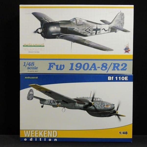 EDUARD エデュアルド 1/48 Fw 190 A-8/R2 , Bf 110E