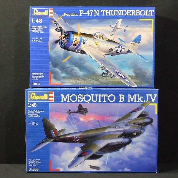 レベル 1/48 P-47N サンダーボルト モスキート B