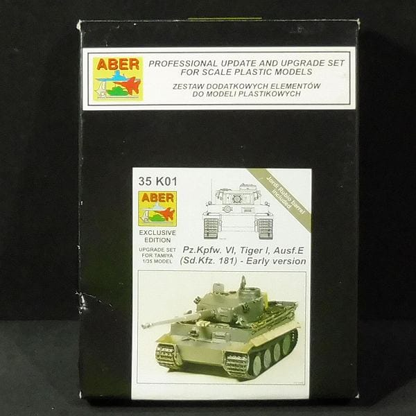 ABER 1/35 Tiger 1 初期型 エッチングパーツ
