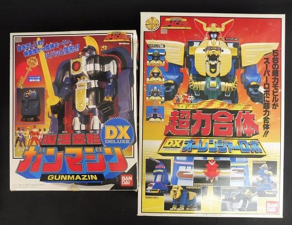 超力戦隊オーレンジャー  DXロボ 復活変形ガンマジン