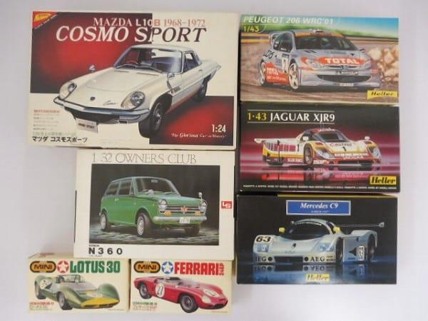 自動車 プラモ コスモスポーツ ロータス30 フェラーリ246P 他