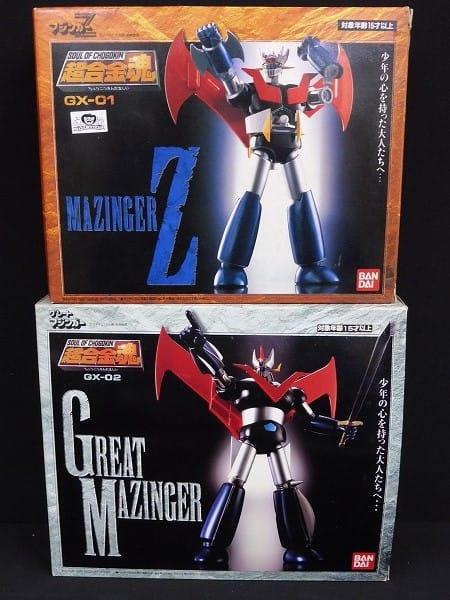 超合金 マジンガーZ GX-01 グレートマジンガー GX-02