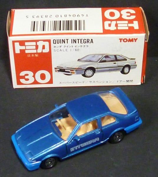トミカ 赤箱 30 ホンダ クイント インテグラ 日本製