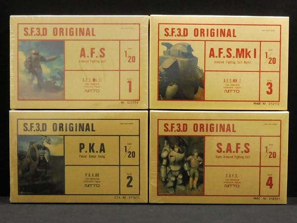 日東 SF3D 1/20 A.F.S P.K.A A.F.S.Mk I S.A.F.S