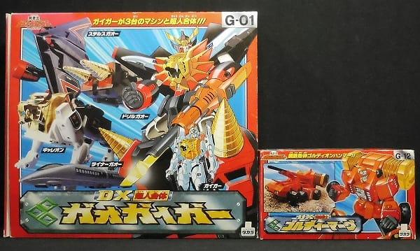 勇者王 ガオガイガー DX 超人合体 ゴルディーマーグ