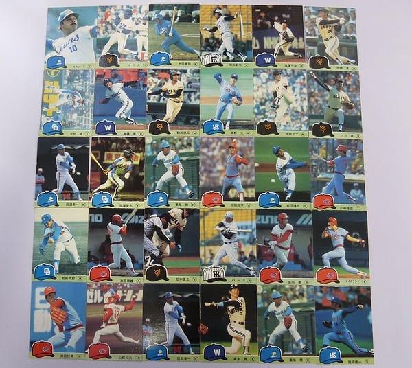 カルビー 当時物 プロ野球チップス カード 1984年  No.76~194