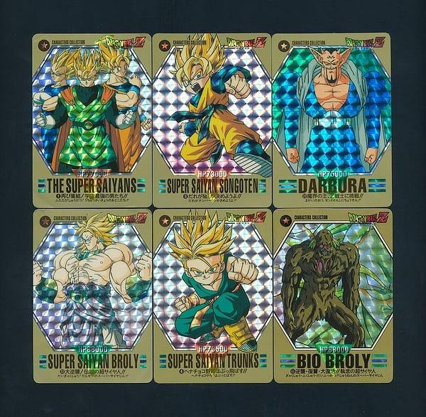 ドラゴンボール カードダスキャラクターズコレクションb