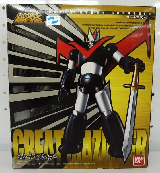 スーパーロボット超合金 グレートマジンガー ロボット