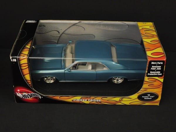 Hot Wheels '66 ポンティアック GTO ミニカー