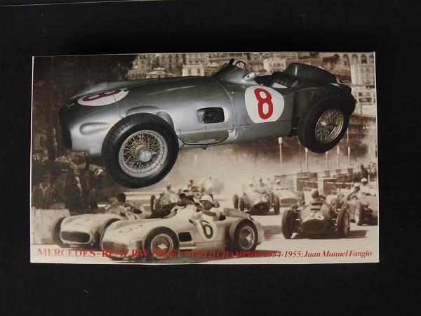 プロター 1/24 メルセデス ベンツ RW 196 F.1