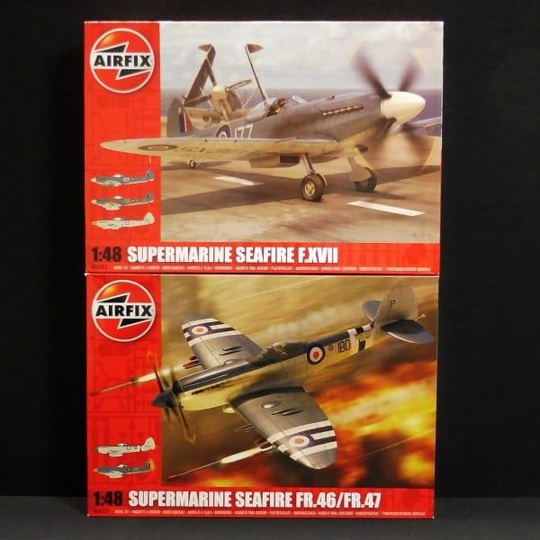 AIRFIX 1/48 SEAFIRE シーファイア F.XVII FR.46/FR.47