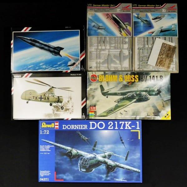 1/72 独 Do217K-1 BV141B EMW A9 フレットナー Fl 265