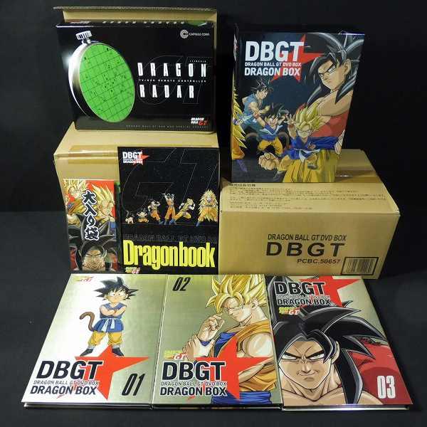 ドラゴンボール GT DVD BOX 原寸大 ドラゴンレーダー付