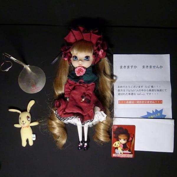 プーリップ ローゼンメイデン 真紅 人形 / トロイメント