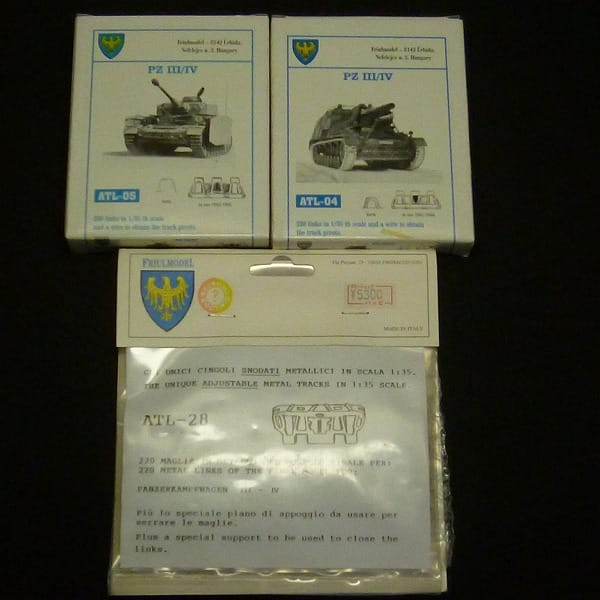 1/35 PZ III IV号 戦車 キャタピラ メタル キット