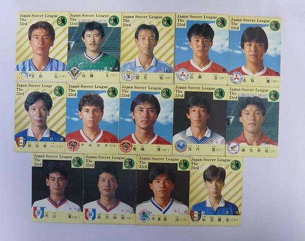 カルビー 日本リーグ サッカー カード 1987年 14枚
