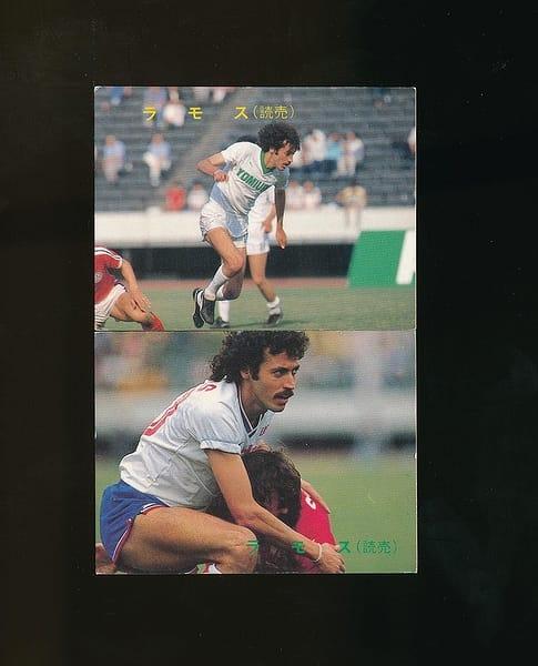 カルビー 日本リーグ サッカー カード 1987 ラモス