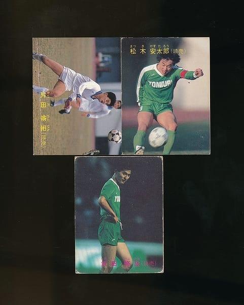 カルビー 日本リーグ サッカー カード 1987 武田 松木