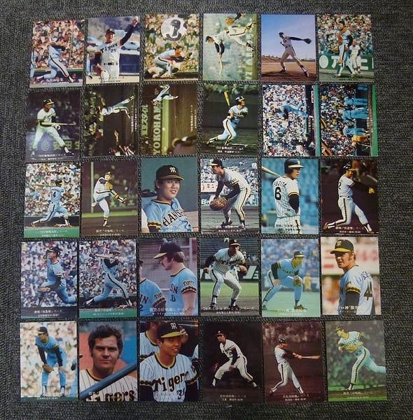 カルビー プロ野球 チップス カード 1976年 阪神 当時物